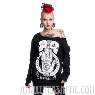 Omen Hand Slashed Sweatshirt